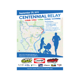 Centennial Relay Event Promotion